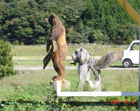 木彫り.JPG